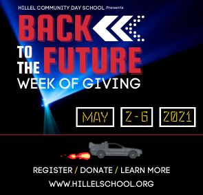 Hillel Community Day School's Back to the Future Week of Giving 2021